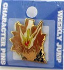 Hitman Reborn Tsuna Activated Shonen Jump Pin