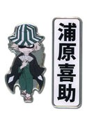 Bleach Urahara Ver. 2 Pin Set