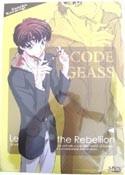 Code Geass Metallic Suzaku Poster