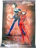 Neon Genesis Evangelion Asuka and Shinji Clear Poster