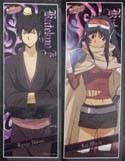 Hitman Reborn 2 Stick Poster Set Hibari, Lal Mirch