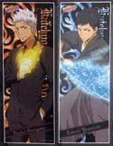 Hitman Reborn 2 Stick Poster Set Ryohei, Yamamoto