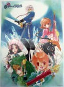 Tales of Rebirth Clear Plastic Poster