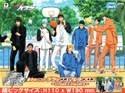 Kuroko's Basketball Group Cloth Poster 110 x 190 cm