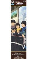Kuroko's Basketball Shun, Koganei, and Mitobe Prize Plastic Stick Poster