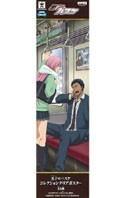 Kuroko's Basketball Aomine and Momoi Prize Plastic Stick Poster