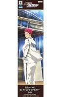 Kuroko's Basketball Akashi Prize Plastic Stick Poster