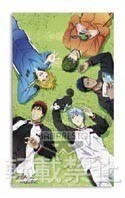 Kuroko's Basketball Group in a Circle Multicross Cloth Poster