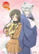 Kamisama Kiss Blushing Cloth Poster