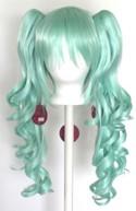 Sayuri - Mint Green