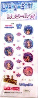 Lucky Star Cell Phone Stickers Blue