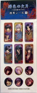 Hiiro no Kakera Portrait Cell Phone Sticker Set