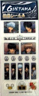 Gintama Cell Phone Stickers