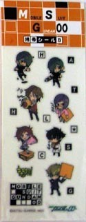 Gundam 00 SD Phone Stickers