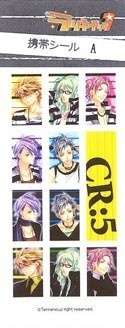 Lucky Dog 1 Bishonen Phone Stickers
