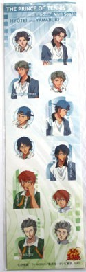 Prince of Tennis Hyotei and Yamabuki Phone Stickers