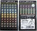 Durarara!! Mini Planner Calendar Stickers