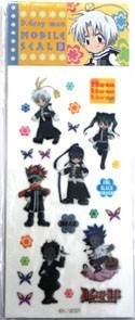 D.Gray-Man SD Phone Stickers