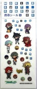 Gundam 00 Chibi Characters Phone Stickers