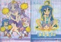 Lucky Star Clear File
