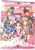 Saiunkoku Monogatari Clear File