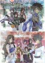 Gundam 00 Clear File