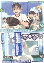 Ookiku Furikabutte Letter Set