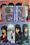 Gintama Stationery Set