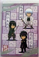 Gintama Gintoki Mini Note Pad