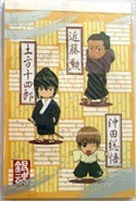Gintama Shinsengumi Mini Note Pad