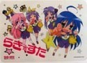 Lucky Star Collectable Board Larger Group Cheerleaders
