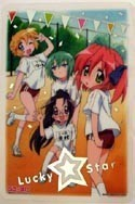 Lucky Star Collectable Board Underclassmen Gym Uniforms
