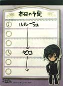 Code Geass Lelouche Mini Note Pad