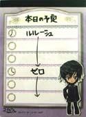 Code Geass Lelouche Mini Note Pad