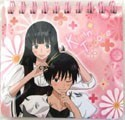 Kimi ni Todoke Mini Spiral Note Pad Red