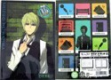 Durarara!! 2 Mini Notebook Set Shizuo