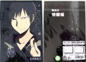 Durarara!! 2 Mini Notebook Set Izaya