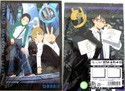 Durarara!! 2 Mini Notebook Set Group
