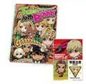Tiger and Bunny Ichibankuji Group Spiral Notebook and Stickers