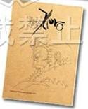 Fate Zero Rider Note Book Ichibankuji E Prize