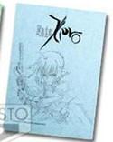 Fate Zero Note Book Saber Ichibankuji E Prize