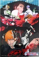 Bleach Arrancar and Ichigo Group Post Card Sized Sticker