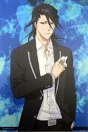 Bleach Byakuya Suit Jacket Post Card
