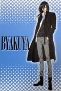 Bleach Byakuya Hair Down Fall Clothes Post Card