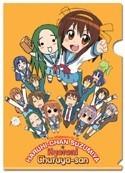 The Melancholy of Suzumiya Haruhi Group File Folder