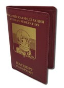 Hetalia Axis Powers Russian Passport Wallet