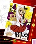 Aria the Scarlet Ammo Riko Import Prize Wall Scroll