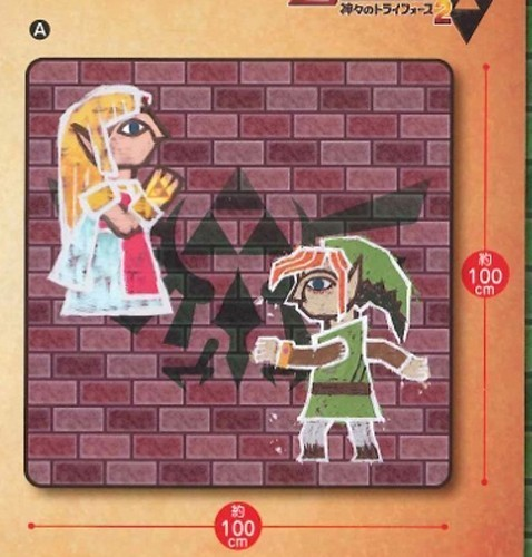 Zelda Zelda and Link Microfiber Big Blanket 100x100 cm