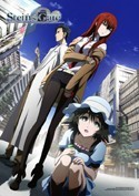 Steins;Gate Makise Kurisu Group Wall Scroll  27.8 x 19.7 inches