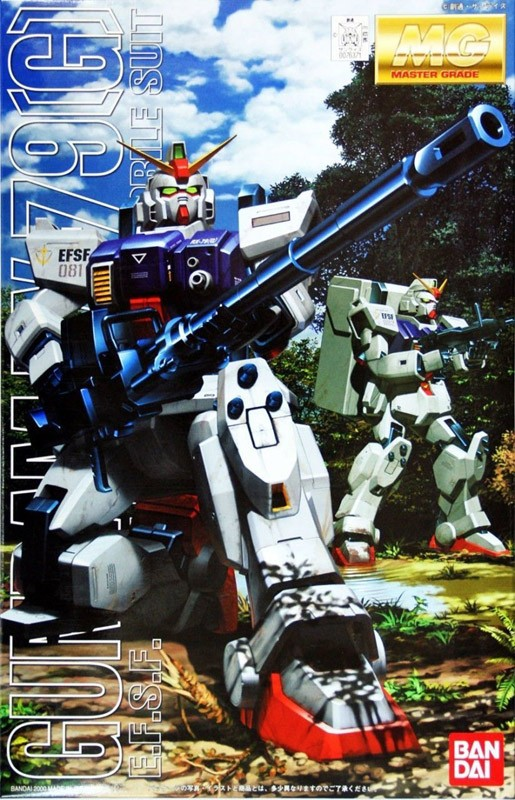 Gundam 08th MS Team RGM-79[G] EFSF GM Ground Type Master Grade MG Bandai Model Kit 1/100 Figure